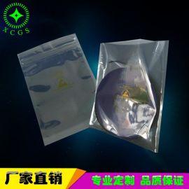 银灰色半透明防静电包装袋 出口品质**膜袋