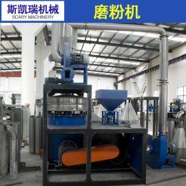 9孔除尘 加配冷水机 SMF-550磨盘式塑料磨粉机 风机在机头旁