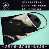 廠家直銷防靜電鍍鋁膜袋 遮光鍍鋁膜 防靜電  鍍鋁真空膜袋