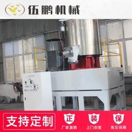 江苏厂家200L高速混合机 大中小型SHR高速混合机