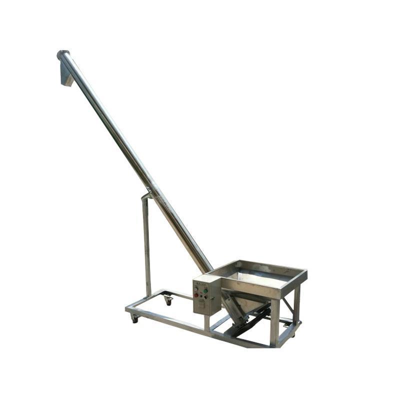 专业定做可自由调节角度高度式螺旋上料机  批发零售 厂家直销