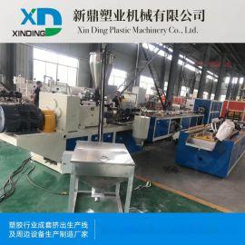 PPR PE管材生产线 冷热水管挤出机机械设备
