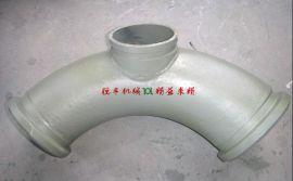 泵车弯管(中联2#)