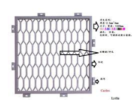 铝单板-冲孔 碳系列
