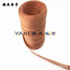 镀锡编织线 镀锡铜编织带 紫铜导电带 防雷铜导线 跨接线 软连接