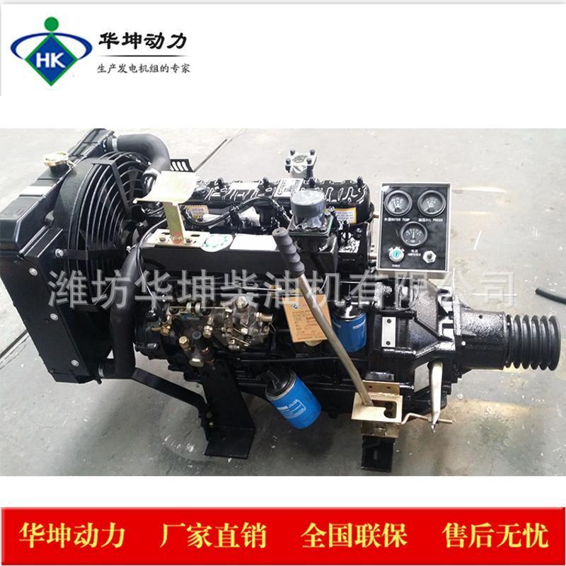 潍坊490柴油固定动力柴油发动机38kw52马力柴油机动力足油耗低