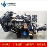濰坊490柴油固定動力柴油發動機38kw52馬力柴油機動力足油耗低