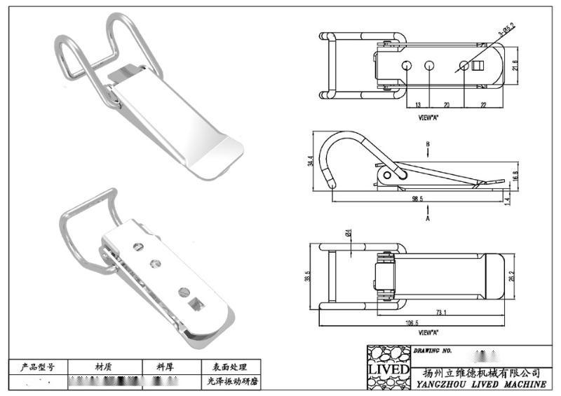 廠家海量供應優質SUS304不鏽鋼船用消防栓箱搭扣QF-719