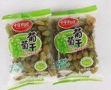上海欽典機械製造背封手抓包顆粒炒貨萄幹乾果自動包裝機