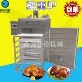熏鸡怎么做  全自动不锈钢智能触屏控制烟熏上色设备  熏猪蹄机器