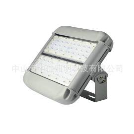 led隧道燈外殼 型材led摸組隧道燈外殼