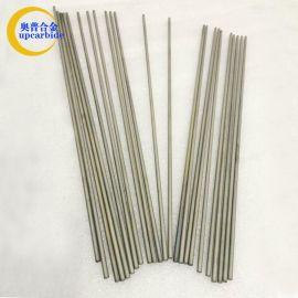 YL10.2硬質合金毛坯圓棒 D4.0 耐磨抗腐蝕