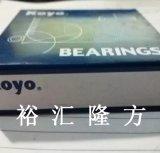 高清实拍 KOYO ST3968 圆锥滚子轴承 HC ST3968-1 原装正品