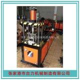 方管冲孔机供应 方管冲孔机液压拉料 液压铝型材冲孔机