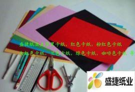 大红色卡纸110G-400G一次成型