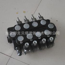 ZT-L20E-4OT-拉杆(整体式液压多路阀)