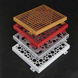 厂家直销孔径铝单板雕花铝单板规格定制镂空艺术铝单板