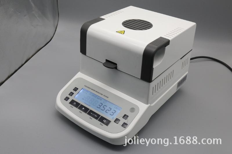 树脂水分仪、树脂水分测定仪,树脂含水率测试