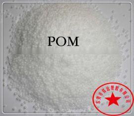 供应 加10%矿物纤维 高润滑 POM 美国赫斯特 MC270-