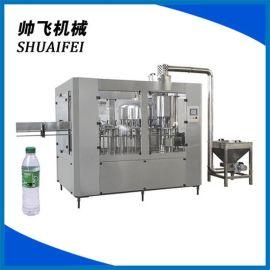 饮料灌装机矿泉水三合一体机厂家供应 饮料全自动灌装机