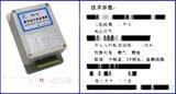 西安燃信熱能廠家直供RXZJ-102鍋爐配附件-紫外線火焰檢測器