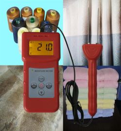 無紡布水分测定仪,纱布水分测定仪MS-C