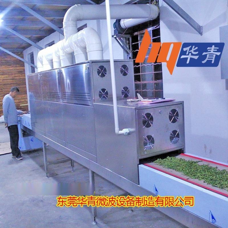 工业微波机厂家供应 隧道式微波烘干机 电热 耐热输送带干燥设备