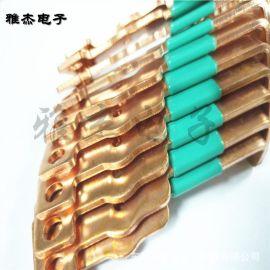 电池正负极铜排 电解槽环氧树脂涂层铜排 紫铜排母线绝缘涂层