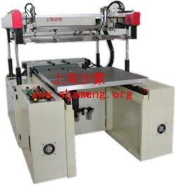 自动出料丝印机 (SM-650HC)