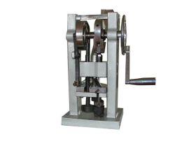 TDP-0手摇单冲压片机、实验室压片机、小型压片机