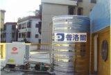 珠海不锈钢冷水箱、珠海不锈钢水塔、不锈钢纯水塔、储水塔