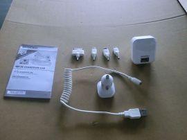 手机、平板电脑通用充电器及车载电源带四个DC转化头
