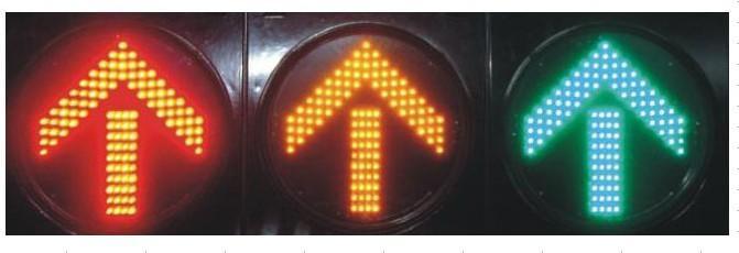 机动车信号灯,非机动车信号灯,人行横道信号灯