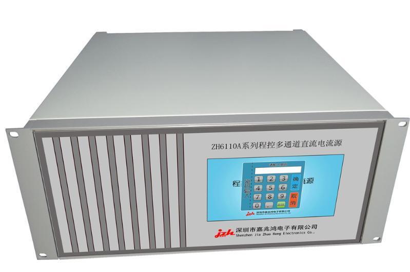 ZH6110A多通道直流电流源、LED老化电源、控制LED老化电源、多通道LED老化电源、老化电源、多路老化电源、多路LED老化电源