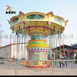 山东游乐设备24人旋转升降摇头飞椅 公园游乐设备
