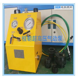 超高压气动泵 超高压气动液压泵 超高压动力单元