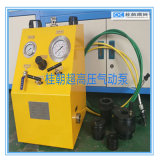 超高壓氣動泵 超高壓氣動液壓泵 超高壓動力單元
