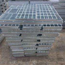 电厂平台钢格板 热镀锌钢格栅 钢梯踏步板