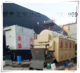 河南永兴锅炉集团供应DZH1吨卧式生物质蒸汽锅炉