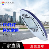 新星路燈太陽能燈燈頭30W50W80W