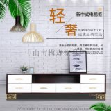新中式电视柜,现代简约茶几柜,北欧美式客厅实木家具