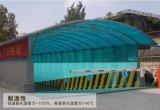 宿遷10mm湖藍陽光板雨棚