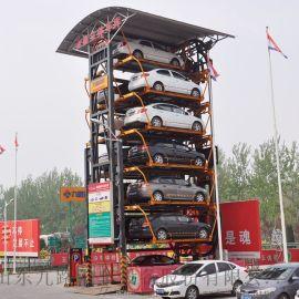 中国电网系统垂直循环立体车库专业供应商——九路泊车