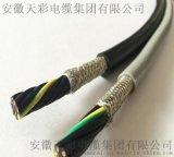 TRVV拖鏈電纜製造商