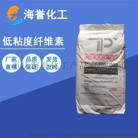 重庆销售美国赫克力士灌浆料用低粘度纤维素