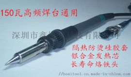 500-5C 6C K烙铁头902A手柄205焊台soldering tip