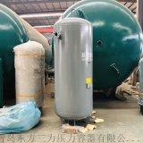储气罐2m3 10kg空气压力缓冲罐 生产厂家直销