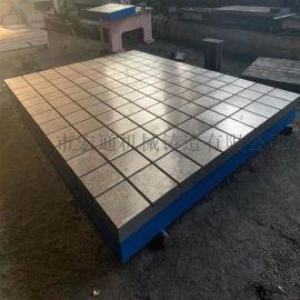 铸铁平板平台机械机床工作台铸件铸造床身铸件