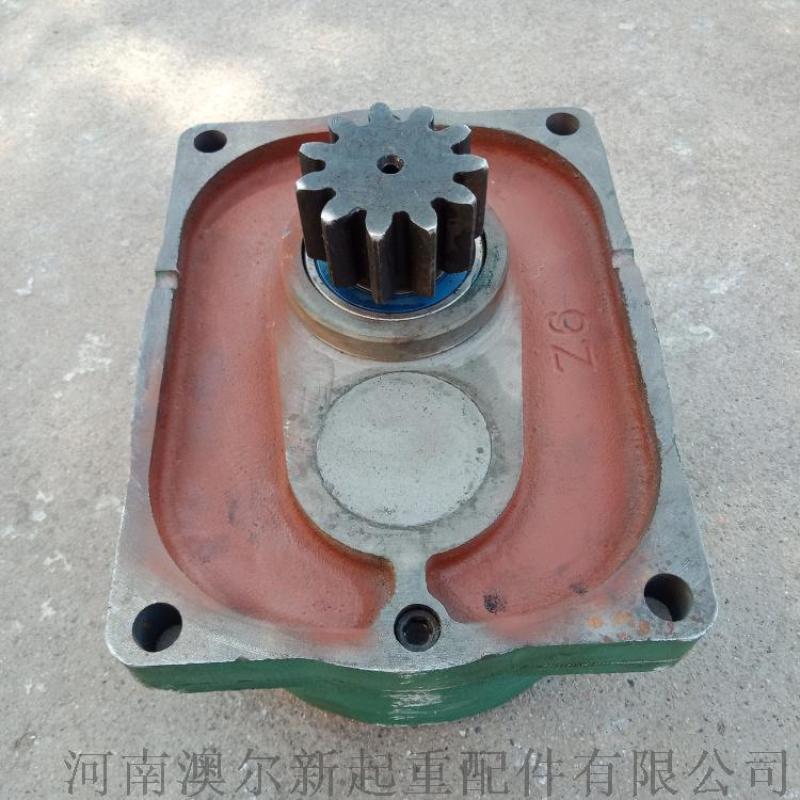 LD大车变速箱  端梁驱动装置 行车行走齿轮减速机