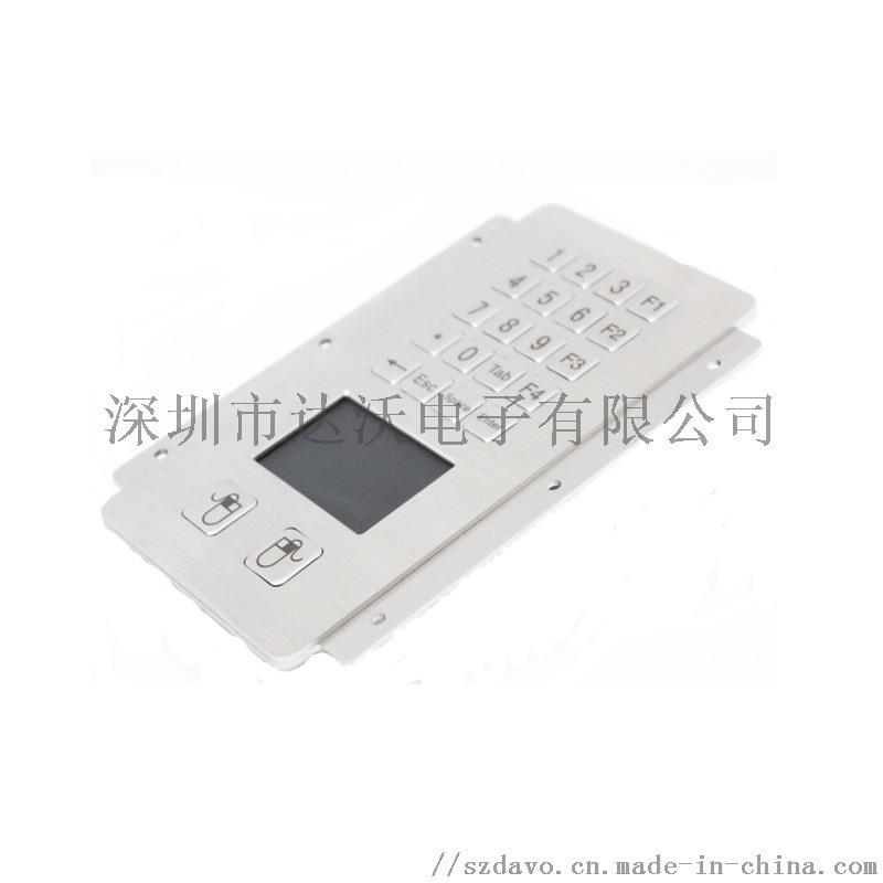 工业触摸板鼠标搭配20键功能按键
